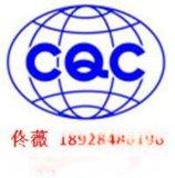 倍达特惠办理行车记录仪3C认证,周期短,拿证快