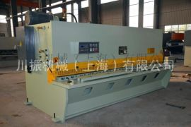 (上海川振)厂家供应6x3200液压闸式剪板机