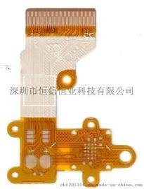 BGA摄像头fpc,小型家电控制台fpc,手机触摸屏fpc