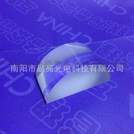 厂家供应自动光学检测设备配件 石英材质高低位侧光 透镜 柱面镜