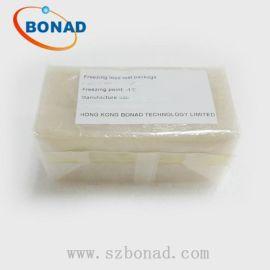 GB/T21001.2冰箱冷冻负载试验包,250g试验包-1℃,-5℃