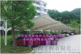 东莞汽车停车棚尺寸、湛江汽车充电站遮雨棚