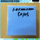 【廠家直銷】供應導熱矽膠片導熱矽膠片LED導熱矽膠片 品質保證SGS UL