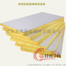 离心玻璃棉板|保温玻璃棉|隔音棉板