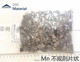 光学材料硫化锌ZnS压片,硫化锌镀膜材料