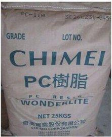 PC 塑胶原料台湾奇美PC-110