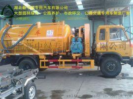 供应10立方水环式真空泵吸污车