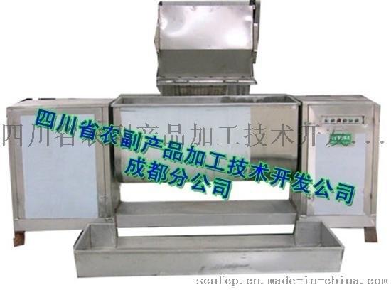速溶藕粉設備,營養藕粉加工設備,方便藕粉設備