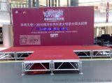 厂家专业设计生产铝合金活动舞台升降舞台玻璃舞台