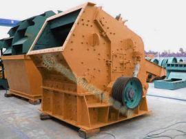 PF系列反击式破碎机