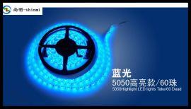 5050led软灯条滴胶防水 LED灯带厂家批发