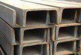 Q345E槽钢价格优惠质量保证