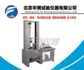 HCDL-100kN微机控制电子拉力试验机