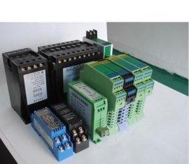 PH-10 无源直流电流型信号隔离器