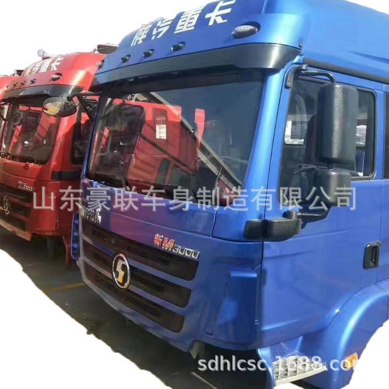 生产各种原厂配件  德龙新M3000平顶驾驶室总成价格 图片 厂家