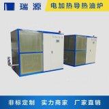 厂家供应防爆电加热器 精确温控 高效率简装