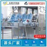 桶装矿泉水生产线 全自动三合一含气饮料灌装机 大桶水灌装机