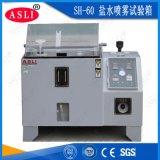 可程式盐雾试验机 周期浸润腐蚀试验箱厂家