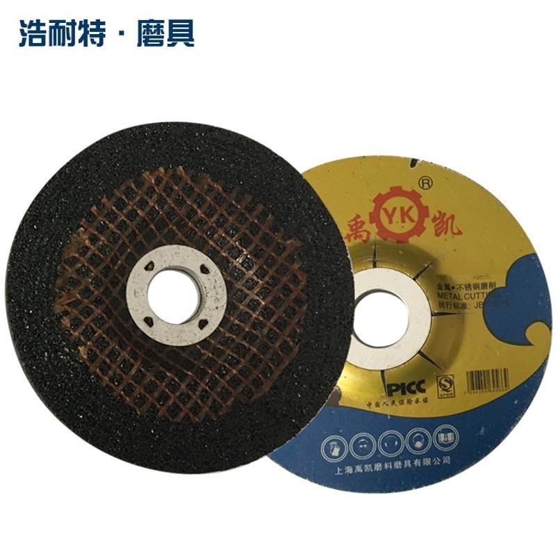 磨光片100/125/150高品质金属不锈钢打磨角磨片