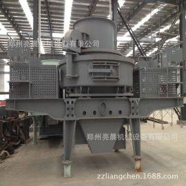 河卵石石英石制砂机 冲击式破碎机 砂石机械 多功能机械设备