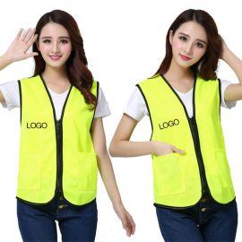 薄活动t恤志愿者马甲广告衫定做撕背心超市工作服定制印logo