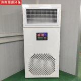 家具烤漆房加热设备 电磁加热风机 热空调 烤漆房加热器