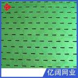 商场吊顶装饰条形孔铝单板透光1.5mm厚冲孔勾搭板密拼无缝墙面