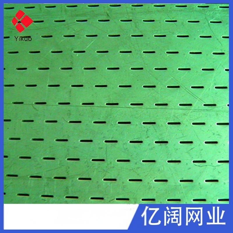商場吊頂裝飾條形孔鋁單板透光1.5mm厚衝孔勾搭板密拼無縫牆面