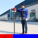 环境监测冲击式取土钻机 手持式非扰动采样器无需用水
