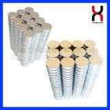 供應釹鐵硼強磁環保磁鋼包裝磁鐵圓片強磁