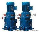 供应 LG型高层建筑多级给水泵