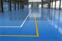 南京防起灰固化彩色地坪