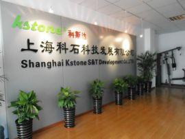 供应上海SF6移动式检漏仪 SF6检漏设备