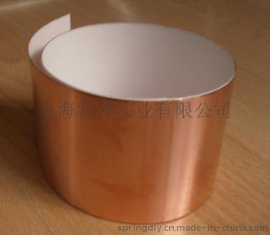 3M1181铜箔/金属箔屏蔽胶带
