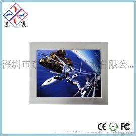 武汉10寸10.4寸  嵌入式工控一体机
