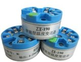 zx-190智能温度变送器 模块江苏智星厂家供应