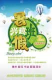 深圳家教彩頁印刷,家教培訓宣傳單印刷 18926515048