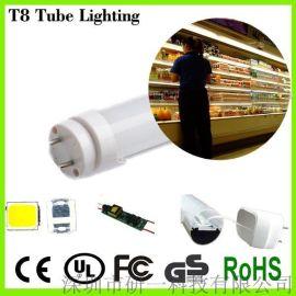 LED灯管、LED日光灯 1.5米灯管 6500K色温,乳白罩子