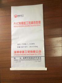 防水防潮橡胶助剂专用覆膜纸袋