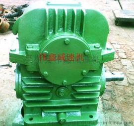 CWS500蜗轮蜗杆减速机河北伟鑫生产厂家价格低廉