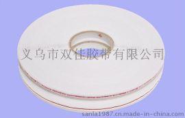 广和牌 5厘封缄胶带 塑料袋封口胶 粘胶带 自粘袋双面胶