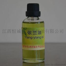 依兰油专业厂家生产   符合药典标准药用油