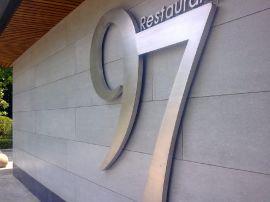 美岩板进口泰国装饰水泥板VIVA木丝板酒吧雕刻展厅办公北方经销
