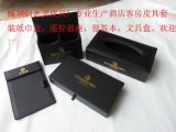 酒店皮具客房用品纸巾盒