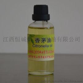 香茅油厂家供应**单方精油有驱蚊杀虫效果 蒸馏萃 取驱蚊精油