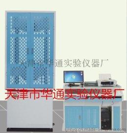微机控制电液伺服  材料试验机试验仪器厂家报价