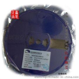 ME2803 电压检测器/复位IC 原装**价格超优