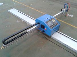 直销河北辉腾HTBX-03便携式数控火焰切割机报价低质量优