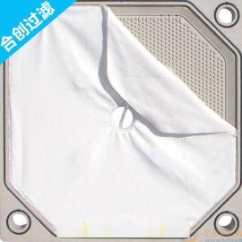 【厂家直供】压滤机滤布,板框滤布,进口聚丙烯滤布,进口滤布