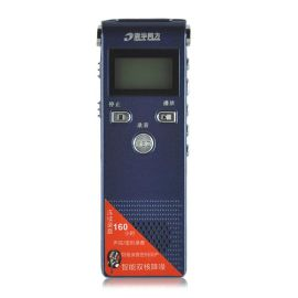 清华同方T71高清降噪 远距微型MP3 超长播放器声控 专业**超长待机时间